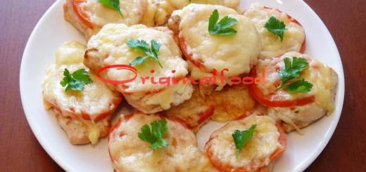 Куриное филе с сыром и помидорами запеченное в духовке