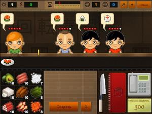 Игра суши-бар